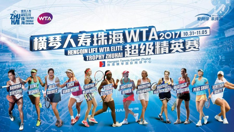 Elite Trophy Zhuhai